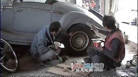 牛人故事之唐山F1兄弟四 再创神奇 废旧物品手工打造老爷车