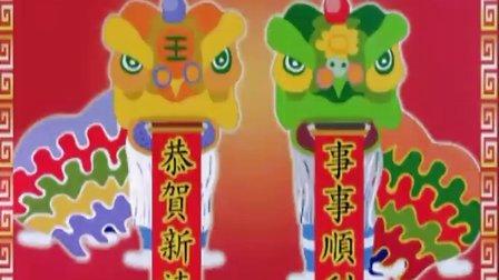 博白广场舞-欢乐中国年