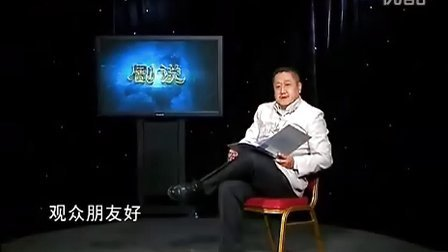 孔庆东老师点评电视连续剧《专列一号》(4)