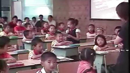 有余数的除法丁杭缨小学數學特级教师