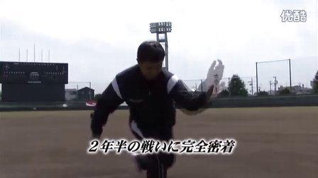 """『バース・デイ』 第290回:野口茂樹""""野球を諦めきれない!"""" '11.06.18"""