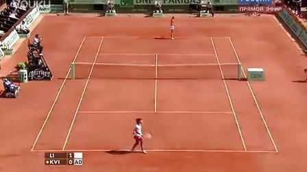 2011法国网球公开赛女单R4 李娜VS科维托娃 (自制HL)