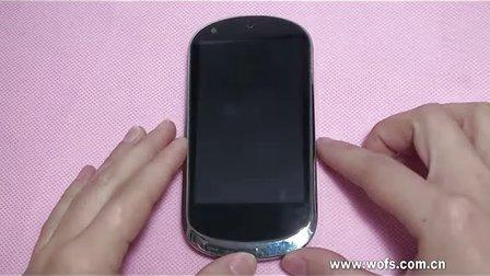 【乐phone基本教程】如何注册联想帐号www.wofs.com.cn