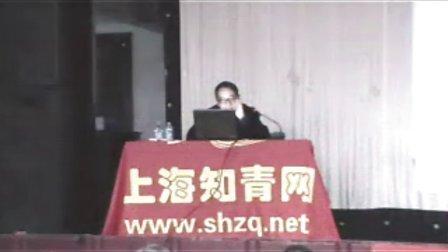 上海知青网讲座系列《食品安全》原上海食监所所长方有宗主讲