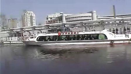 2011年4月24日海河游览船