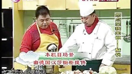 冬吃萝卜夏吃姜-酥锅和酱焖黄花鱼