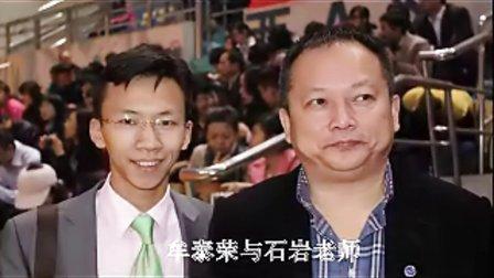 陈安之机构成都分公司、量身定制企业内训、世界华人绝代商骄(总裁)俱乐部