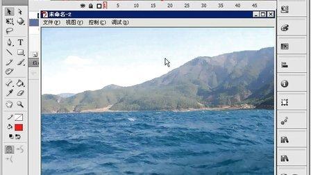 flash cs5视频教程505 水波 云彩特效3