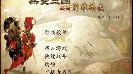 小马福利视频05_骑马与砍杀MOD无双三国