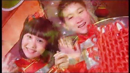 《中国红》MV