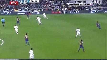 20111211西甲 皇马vs巴萨 下半场
