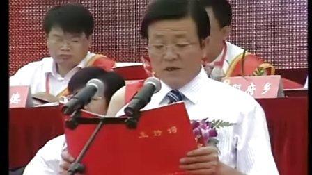 大厂回族自治县成立55周年庆典大会