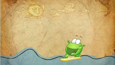 绿豆蛙 欢喜面包圈