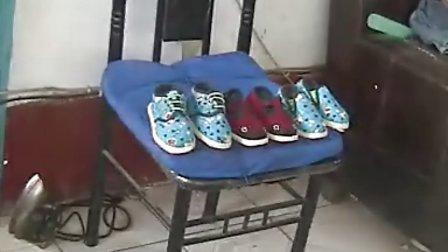 杨家大U盘——做鞋与装修