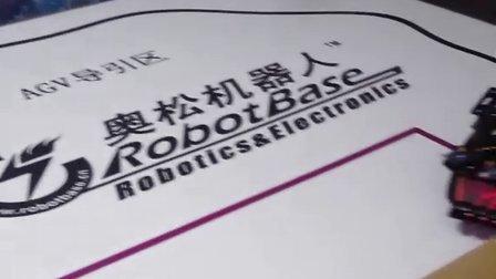 AS-RP5D履带机器人寻线与避障功能演示