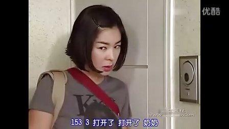 泡菜奶酪微笑韩语中字6