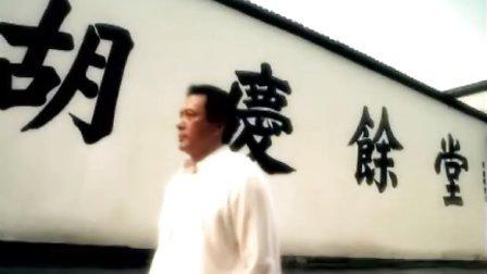 杭州旅游宣传片-养身保健