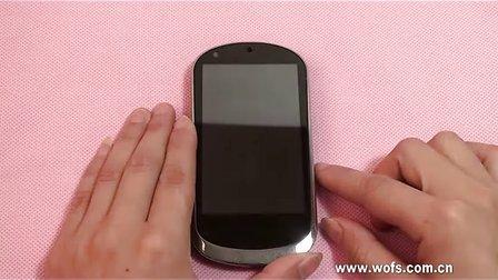 【乐phone基本教程】如何设置手机铃声www.wofs.com.cn