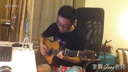 李霖Gary老师吉它弹唱 - 《我愿意》