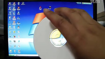 如何重装XP系统02