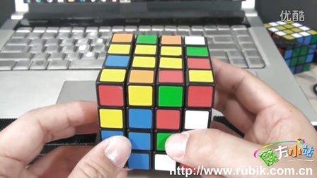 魔方小站4阶魔方四阶魔方玩法视频教程2