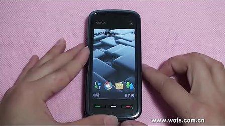 【诺基亚5235基本教程】如何进行手机搜索