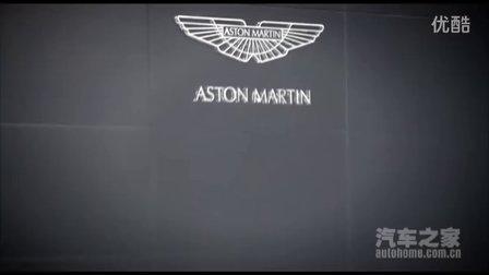 2011上海车展静态实拍-阿斯顿·马丁One-77