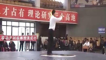 【侯韧杰  TaiJi  精华篇】之陈沟人的对抗赛3