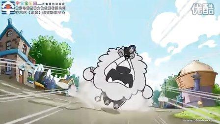 国内原创百集优秀学汉字动画片《字宝宝乐园》——神奇的铅笔宣传片在线观看