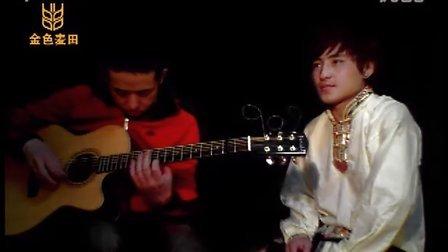 吉他弹唱《家乡》-青岛金色麦田吉他学校课程演示