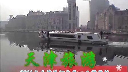 2012海河游船开航:海河渤海一日游