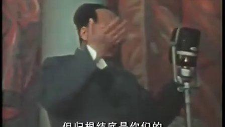 《诗人毛泽东》第18集 新人气象