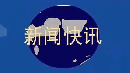 银川市兴庆南区国家税务局税法宣传(发票管理办法)