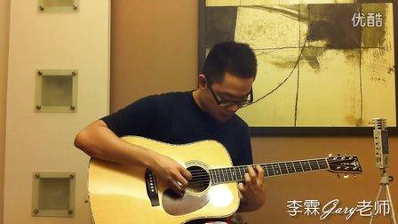 李霖Gary老师 - 《Black Bird》 - 吉它弹唱