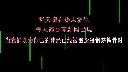 """武汉工程大学惊现""""曝奶门"""" 最美胸部!自拍!自爆!自赞!"""