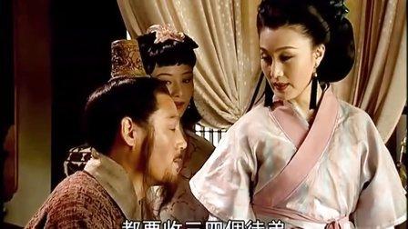 笑傲江湖李亚鹏版完整超清 07