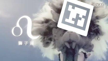 香港天际100观景台 - 狮子座