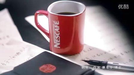 和韩寒一起,活出敢性!(韩寒最新广告大片)