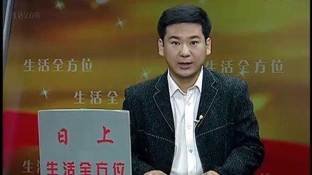 延庆生活全方位-永宁污水处理厂