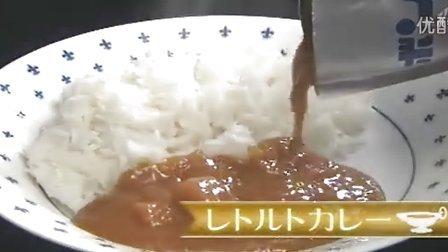 『COOL JAPAN』 '12.01.21 カレーライス