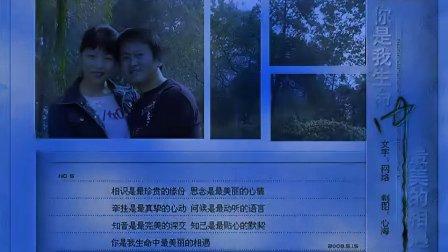 高山青(结婚照片)4