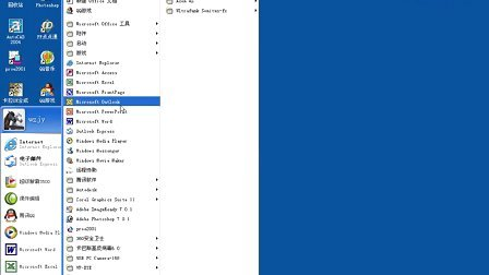 电脑培训:windows操作系统基础应用