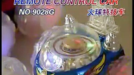 金思盈 动漫网 火球翻转特技车 翻斗车 超酷音乐遥控特技车