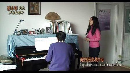 歌唱教学  咽音与声乐教学 民族声乐教学7:长大后我就成了你-女高音