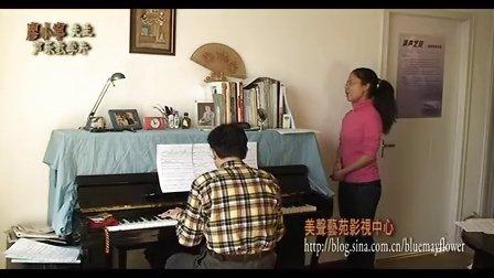 歌唱教学  咽音与声乐教学 民族声乐教学4:小背篓-女高音