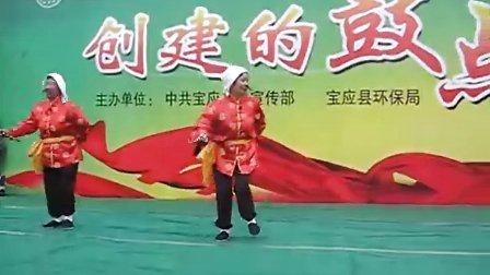 """宝应.中国绿歌会""""创建的鼓点""""白田广场演出:09表演唱《四老汉环保宣传忙》"""
