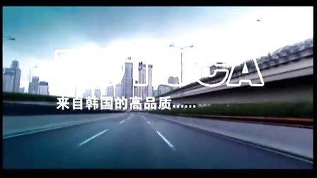 石家庄 《 韩国TOTOCA 汽车漆面隐形车衣保护膜》