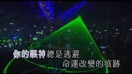 Light Up My Live_C-2011年林峰演唱会