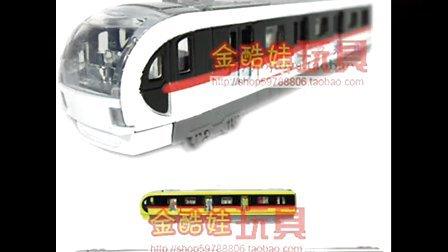 淘宝金酷娃玩具 北京地铁列车 合金汽车模型视频