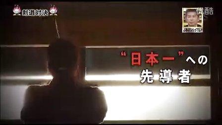 『炎の体育会TV』 '11.12.05